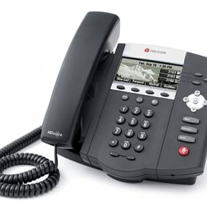 SoundPoint IP 450 Desktop IP Phone